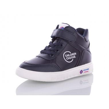 Ботинки Child Choose