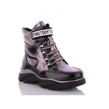 Ботинки Башили
